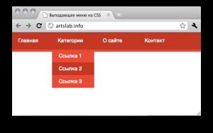 выпадающее меню на чистом CSS