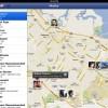 facebook поддерживает ipad официально
