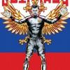 сборная Россий Акинфеев