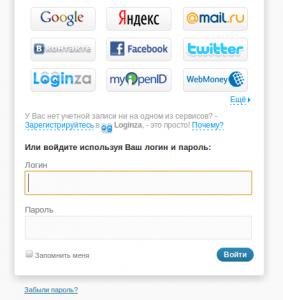 vkontakte openApi wordpress