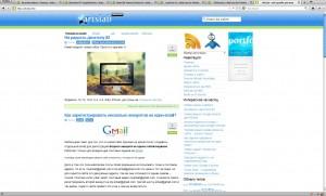 тема Apple MacOSX для Firefox