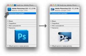 изменить иконку в mac