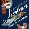 soviet-ad-poster-15