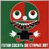 soviet-ad-poster-20