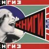 soviet-ad-poster-22