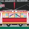 soviet-ad-poster-23