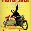 soviet-ad-poster-5