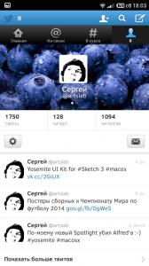 приложение твиттер