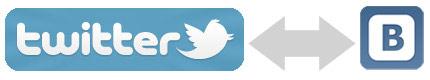 Импорт и экспорт твитов Вконтакте - официально