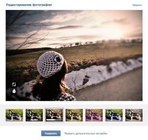 новый редактор фотографий ВКонтакте
