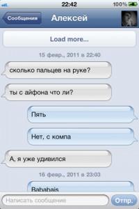 приложение вконтакте для iphone/ipad