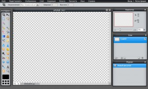 создание нового документа в pixlr
