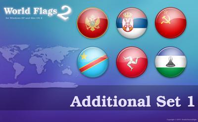Скачать иконки флагов стран