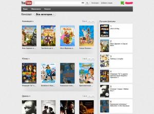 полные фильмы на youtube