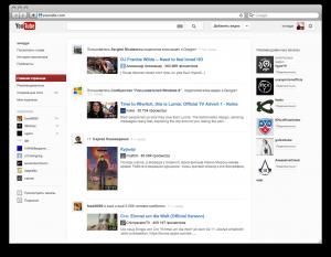 новый дизайн как попробовать новый дизайн youtube